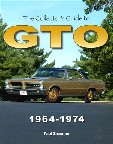 Photo of Collector's Guide to GTO 1964-1974