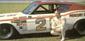 1969 Ford Talladega and Mercury Cyclone Spoiler II; Fact Sheet