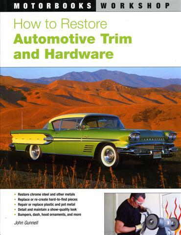 trim-repair0318-small