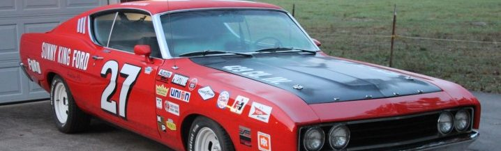 Street Legal Tribute Race Cars – Information on collecting